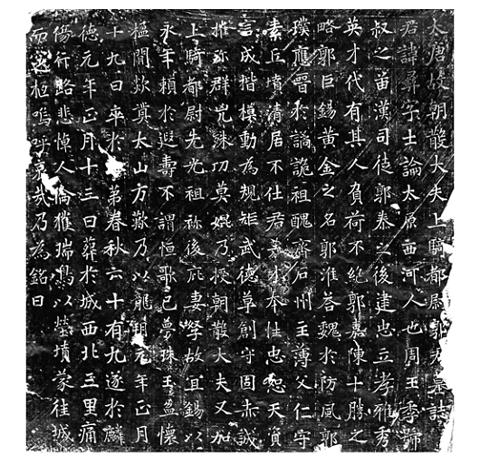 郭氏文化 - 山水号子 - 山  水  号  子